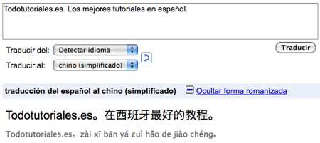 google a ade traducci n instant nea y pronunciaci n